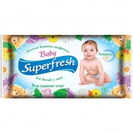superfresh_baby_15